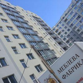 Продам 2 кімнатну квартиру вул. Тернопільська