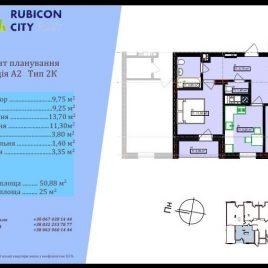 Продам 2 кімнатну квартиру, м. Винники